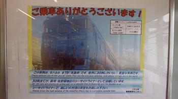 DCIM0444.JPG